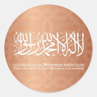 shahada classic round sticker
