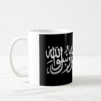Shahada Coffee Mug