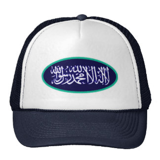 Shahada embroidered effect Islamic hat