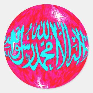 Shahada en los pegatinas tridimensionales pegatina redonda