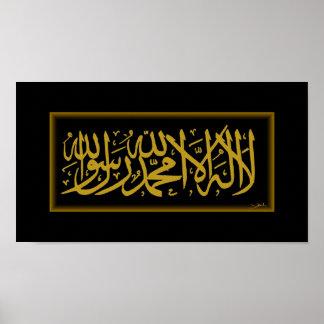Shahada Gold Calligraphic Islamic art Poster