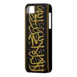 Shahada Islamic iPhone SE/5/5s Case