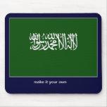 Shahada Islamic Mouse Pad