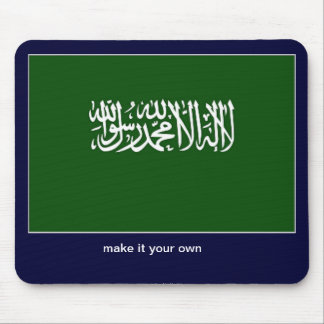 Shahada Islamic Mouse Pad