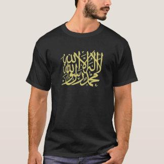 Shahada Islamic tshirt