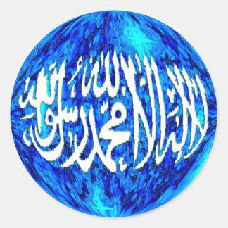 Shahada on a globe Islamic 3-D stickers