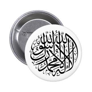 Shahada Pinback Button