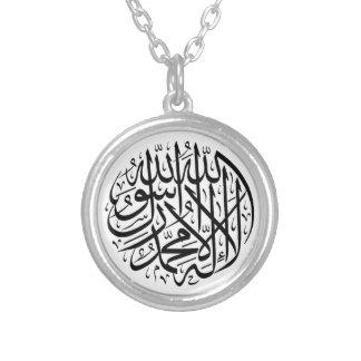 Shahada Round Pendant Necklace