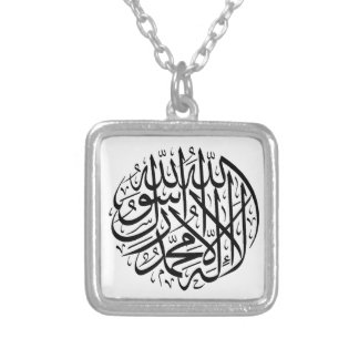 Shahada Silver Plated Necklace
