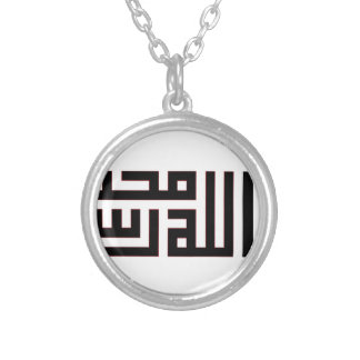 Shahada-Square-Kufic png Jewelry