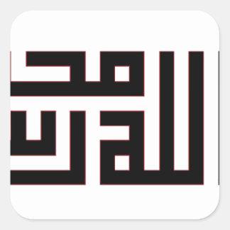 Shahada-Square-Kufic.png Square Sticker
