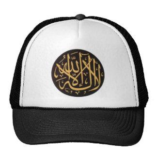 Shahadah Cap Mesh Hat