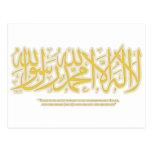 Shahadah de LailahailAllah- - postal