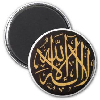 Shahadah Magnet B/G