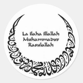 Shahadah Pegatina Redonda