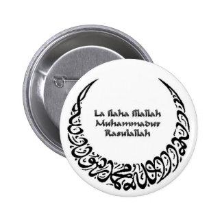 Shahadah Pin Redondo De 2 Pulgadas