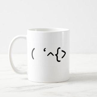Shakespeare - the Emoticon Coffee Mug