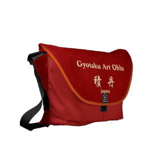 Shakotan! Herring GYOTAKU JAPAN < God dignity Messenger Bag