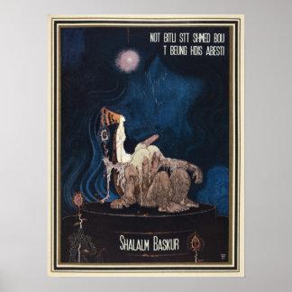 Shalalm Baskur II Poster