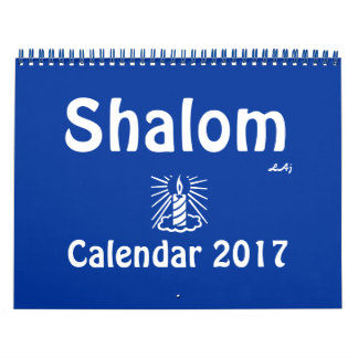 Shalom 2017 Blue Light Candle Calendar 2 Page