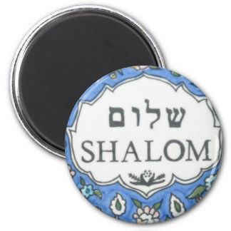 Shalom! 2 Inch Round Magnet