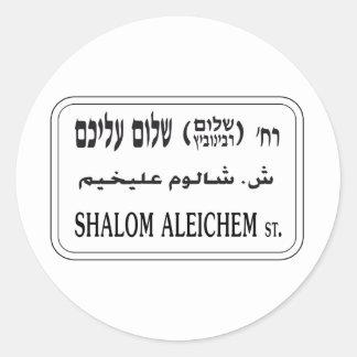 Shalom Aleichem Street, Tel Aviv, Israel Classic Round Sticker