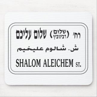 Shalom Aleichem Street, Tel Aviv, Israel Mouse Pad