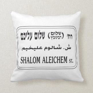 Shalom Aleichem Street, Tel Aviv, Israel Throw Pillow