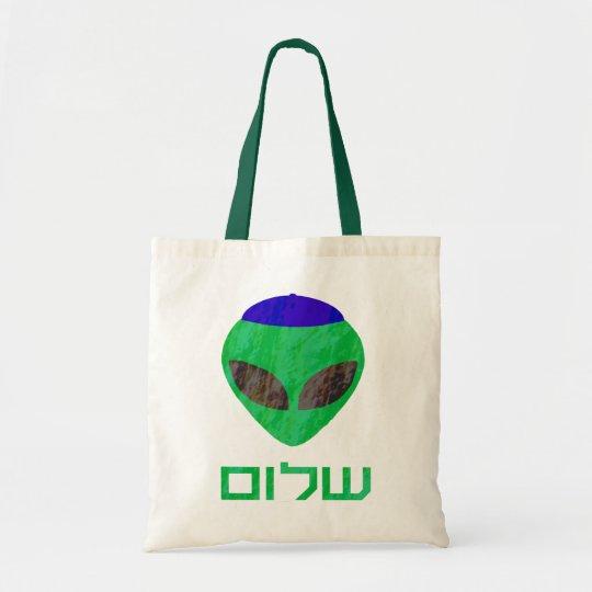 Shalom Alien Bags