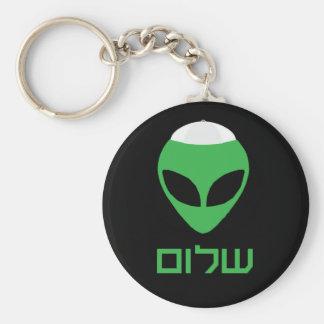 Shalom Alien Keychain