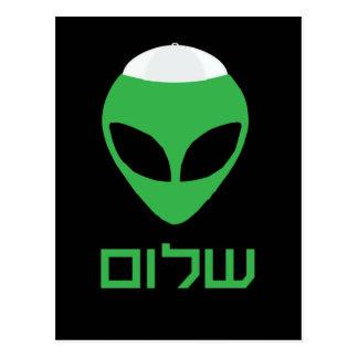 Shalom Alien Postcard