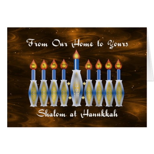 Shalom at Hanukkah, Our Home to Yours Greeting Card