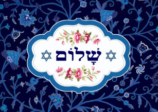 Happy passover cards greeting photo cards zazzle shalom at pesach happy passover greeting cards m4hsunfo