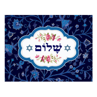 Shalom at Pesach. Happy Passover Postcards