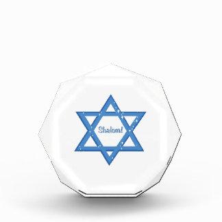 Shalom! Award