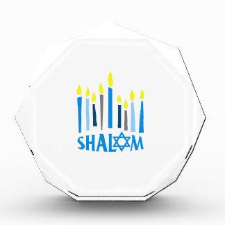 SHALOM AWARDS