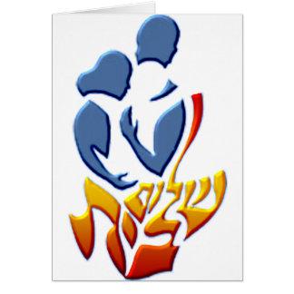 Shalom Bayit Card