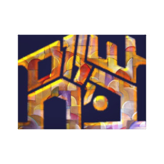 Shalom Bayit Impresión En Lienzo