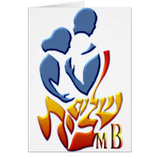 Shalom Bayit mb.png Card