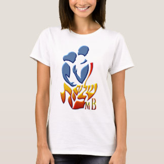 Shalom Bayit mb.png T-Shirt