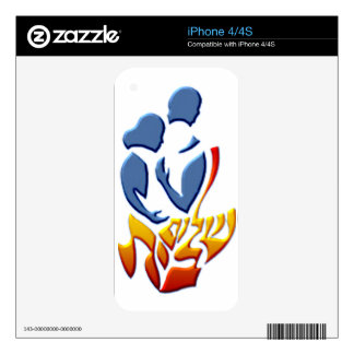 Shalom Bayit Skin For The iPhone 4