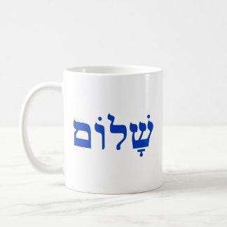 Shalom blanco y azul taza