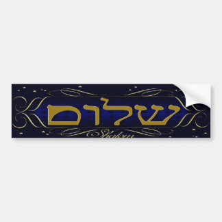 Shalom! Blue & Gold Bumper Sticker Car Bumper Sticker