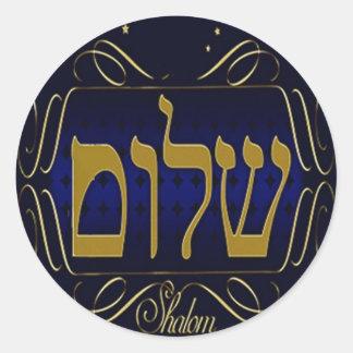 Shalom! Blue & Gold Large Round Sticker