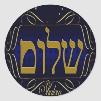 Shalom Blue Gold Small Round Sticker