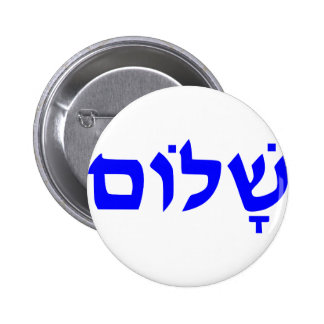 Shalom Pinback Button