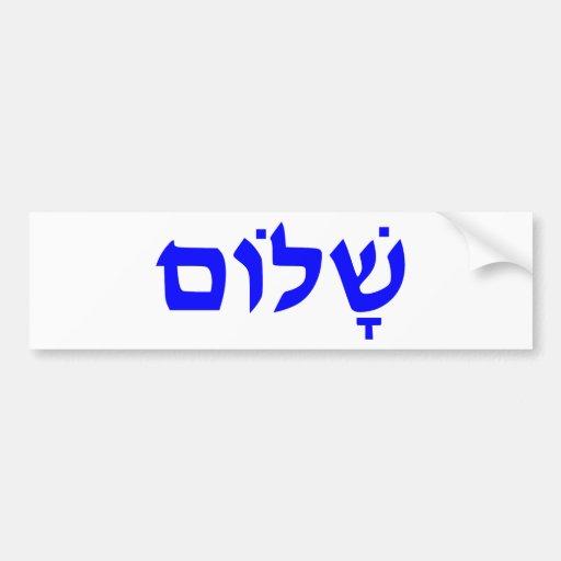 Shalom Car Bumper Sticker