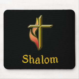 Shalom clothing and more mouse pad