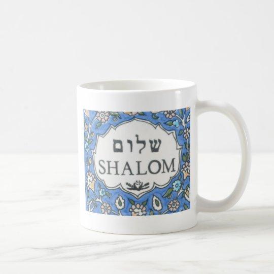 Shalom! Coffee Mug