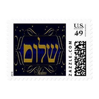 Shalom! Custom Small Postage Stamp